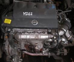 Двигатель Nissan, YD22, 2.2 DCi, дизель, в первой комплектации