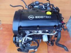 Двигатель Opel Astra 1.6, 16-клапанный