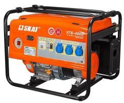 Генератор бензиновый УГБ -4000 SKAT