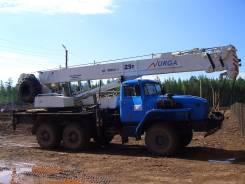 Юрмаш Юргинец КС-55722-1. Продается автокран 25 тонн, 25 000 кг.