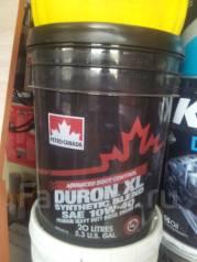 Petro-Canada. Вязкость 10W40, полусинтетическое