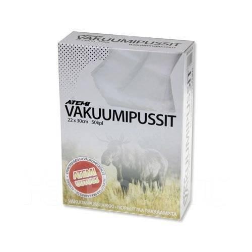 Пакеты для вакуумного упаковщика краснодар комплект нижнего женского белья купить москва