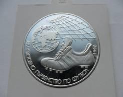 Болгария - 25 лев 1990 Серебро Proof
