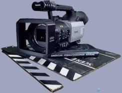"""Видеооператор. ИП Козинец Е.В. студия """"Харизма"""". Уссурийск, пр. Блюхера, 51 каб 6"""