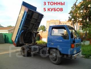 Услуги самосвала: вывоз мусора, доставка щебня, песка, цемента