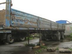 МАЗ 93866. Полуприцеп бортовой, 20 000 кг.