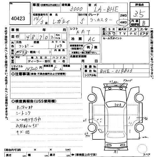 Электронный контроль устойчивости. Subaru Legacy Lancaster, BHE, BNE Subaru Legacy, BE5, BE9, BEE, BH5, BH9, BHC, BHCB5AE, BHE Subaru Impreza, GD9, GD...