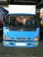 Isuzu NQR. Продаю , 5 193 куб. см., 3 700 кг.