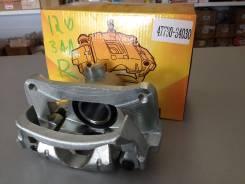 Суппорт тормозной. Toyota GX470, UZJ120 Toyota Land Cruiser Toyota Land Cruiser Prado, TRJ125, RZJ120, LJ125, KDJ125, GRJ120, KZJ120, GRJ151, KDJ121...