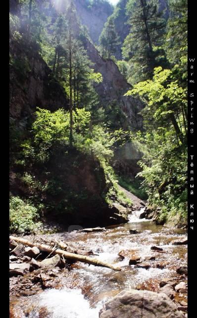 """Тур выходного дня! Горячий термальный источник и водопад""""Черный Шаман"""""""