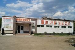 Магазины. Советская 75, р-н Пограничный, 467,0кв.м.