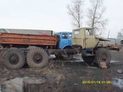 Продается грузовик УРАЛ на запчасти