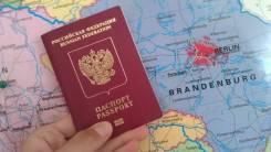 Оформление загранпаспортов за 1 день