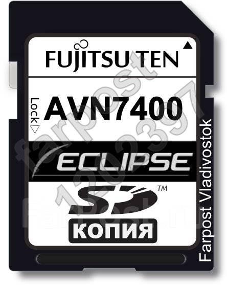 Загрузочные SD-карты, диски во Владивостоке аксессуары для