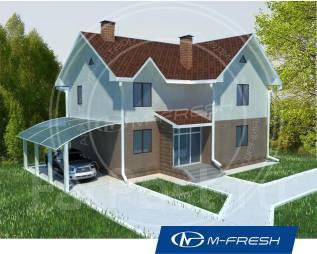 M-fresh New Jersey (Готовый проект дома с навесом для машины). 200-300 кв. м., 2 этажа, 4 комнаты, бетон