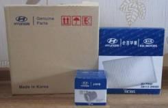 Фильтр. Hyundai Elantra, HD, XD Двигатели: G4FC, G4GF, G4GR