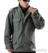 Куртки.