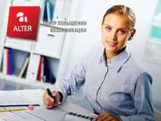 """Практический курс """"Бухучет для начинающих+1С:8.3"""" 31 июля 2017"""