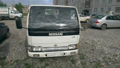 Nissan Atlas. Продается, 2 600куб. см., 1 500кг., 4x2