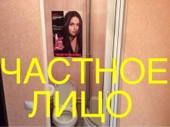 Гостинка, улица Корнилова 12. Столетие, частное лицо, 13 кв.м.