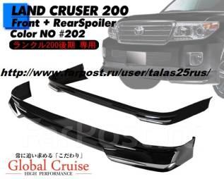Обвес кузова аэродинамический. Toyota Land Cruiser, URJ202, UZJ200W, URJ202W, VDJ200, UZJ200