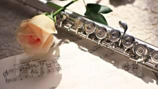Обучение игре на флейте и фортепиано !
