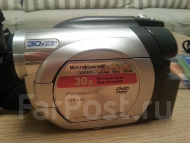 Инструкция к видеокамере panasonic vdr d150