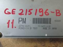Блок управления двс. Nissan Cefiro, A32, WPA32 Nissan Cefiro Wagon, WPA32 Двигатель VQ25DE