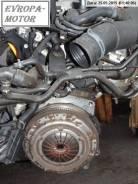 Двигатель (ДВС) на Skoda Octavia 1999 объем 2.0 литра