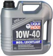 Liqui moly. Вязкость 10W-40, полусинтетическое