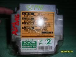Блок управления airbag. Toyota Vitz, SCP10, NCP10, NCP13, NCP15 Двигатели: 1SZFE, 1NZFE, 2NZFE