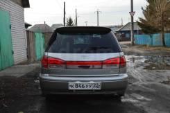 Бампер. Toyota Vista Ardeo, AZV55G, ZZV50G, SV50G, AZV50, ZZV50, AZV55, AZV50G