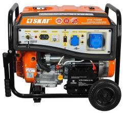 Аренда(прокат) Генератор бензиновый SKAT УГБ-7500 Е 8000 вт. 2 т. р.