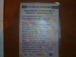 ГАЗ. Птс газ-3110