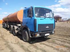 МАЗ 6422А8-323. Продам Маз 6422А8 2008г/в, 14 500 куб. см., 24 000 кг.