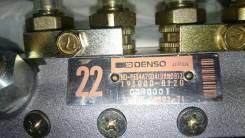 Топливный насос высокого давления. Toyota 2TD20 Toyota 2TD25
