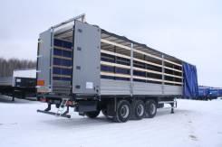 Тонар 97461. Продаем тентованные полуприцепы Тонар, 27 750 кг. Под заказ