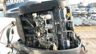 диагностика подвесного лодочного мотора
