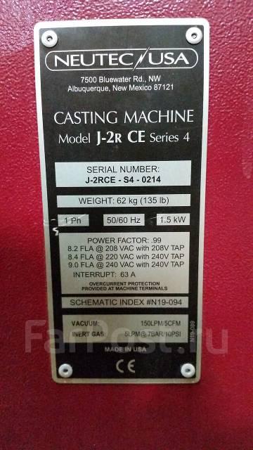 Литейная установка Neutec J-2R IV для ювелиров - Прочая электроника ... 37895b54b76