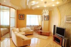 Корейцы. Ремонт качественно и недорого новостроек, квартир, коттеджей.