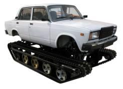 Продам гусеничные модули Hunter для легковых автомобилей. Под заказ