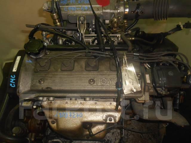 Контрактный б/у двигатель + КПП Toyota 4E-FE трамб