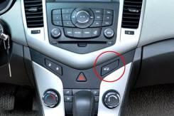 Кнопка открывания багажника. Chevrolet Cruze