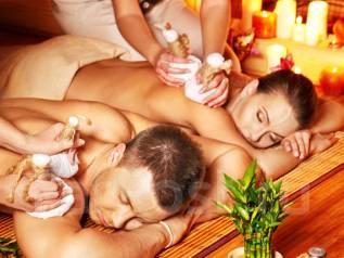 Акция март-апрель 30% скидка на массаж 60 минут при посещении ВОК. Акция длится до 30 апреля