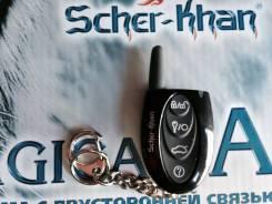 Scher-Khan.