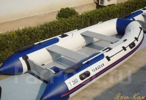 лодка nissan marin