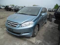 Honda Edix. BE1