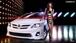 Обвес кузова аэродинамический. Toyota Corolla. Под заказ