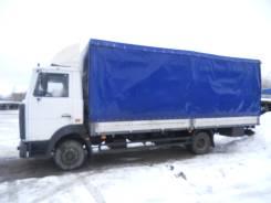 МАЗ. Продаётся грузовик маз зубрёнок, 155куб. см., 5 000кг., 4x4
