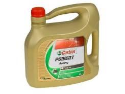 Castrol. Вязкость 10W50, синтетическое